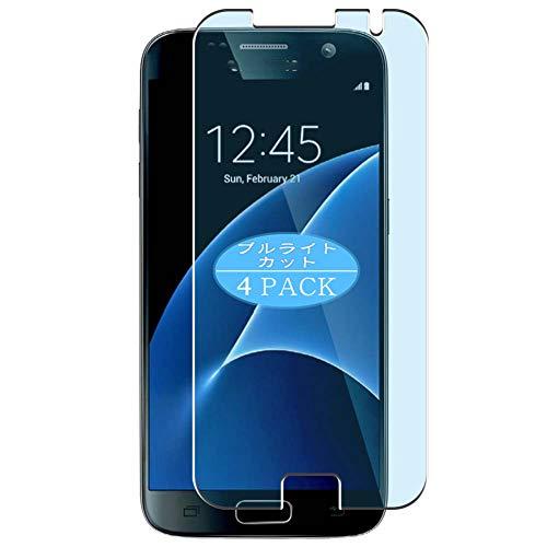 VacFun 4 Piezas Filtro Luz Azul Protector de Pantalla, compatible con Samsung Galaxy S7 G930A G9300, Screen Protector Película Protectora(Not Cristal Templado) NEW Version