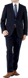 (アウトレットファクトリー)OUTLET FACTORY スーツ メンズスーツ オールシーズン ベーシックスタイル ご家庭で洗濯可能なスラックス A体 AB体 BB体 2ツボタンスーツ ビジネススーツ