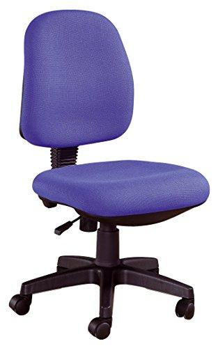 Studio Decor Sof07 Silla de Oficina tapizada en Tela, Azul, 52x55x92 cm