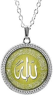 Jewelry Allah Allah logo Islamic pendant Mandala time gem necklace