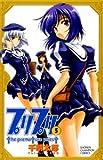 プリプリ 5 (少年チャンピオン・コミックス)