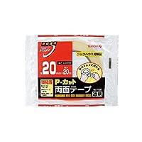 P-カット両面テープ 30mm×20m 品番:7100-30 注文番号:58919941 メーカー:寺岡製作所