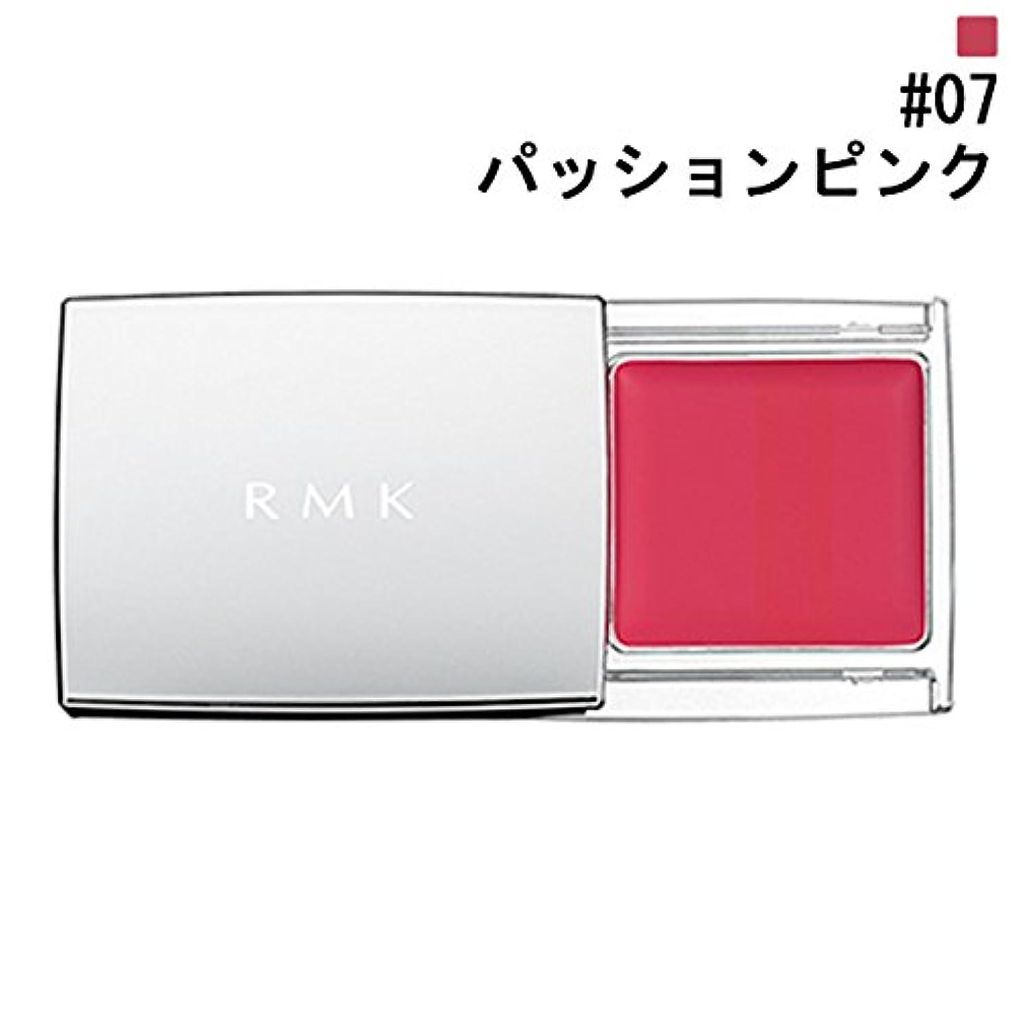 チーターペニー汚染する【RMK (ルミコ)】RMK マルチペイントカラーズ #07 パッションピンク 1.5g