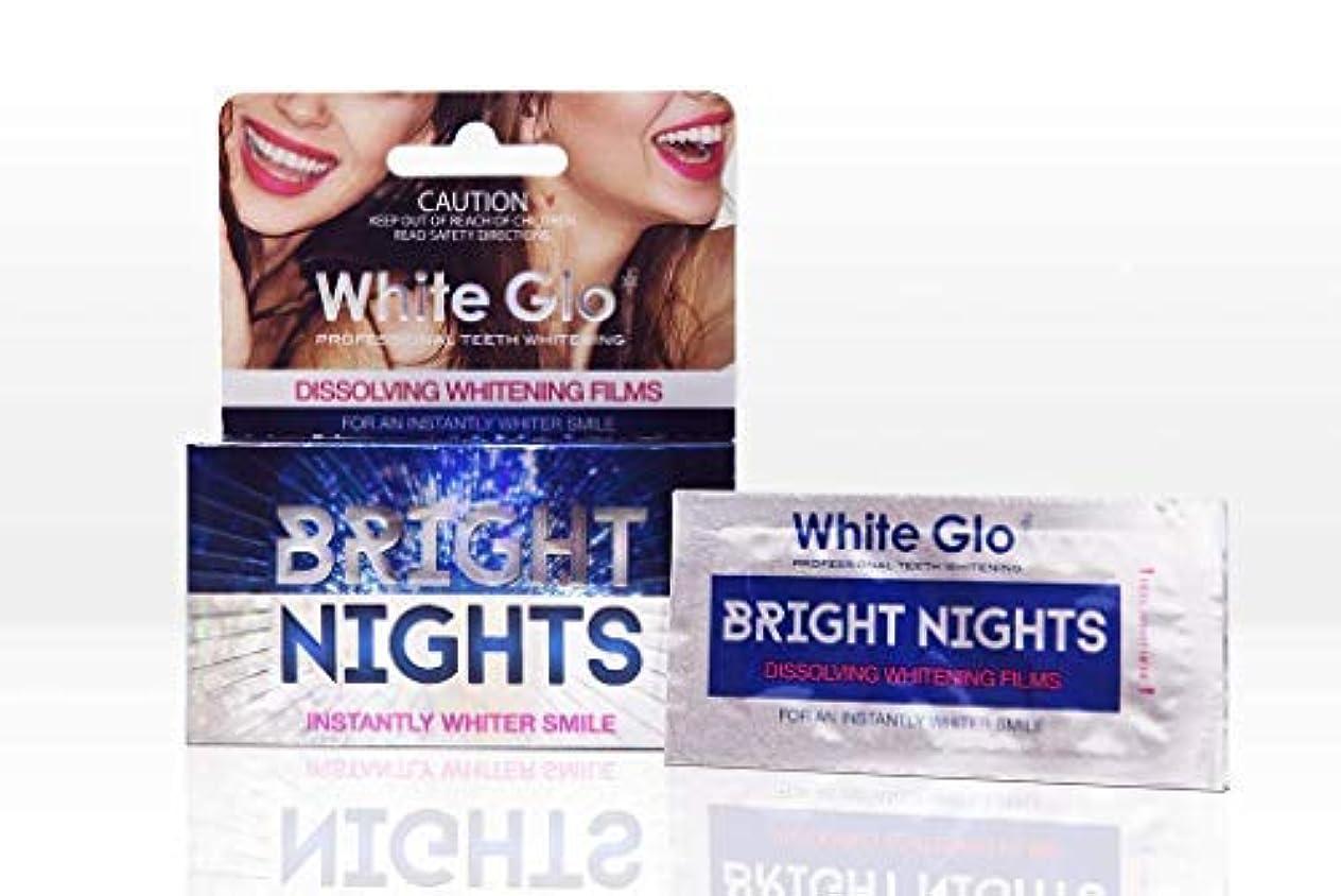 洞窟機構ケーキTeeth Whitening Systems White Glo Bright Nights Whitening Strips 6pcs Australia?/ システムを白くする歯を白くするストリップの白を明るくする白い光沢の明るい夜6pcs