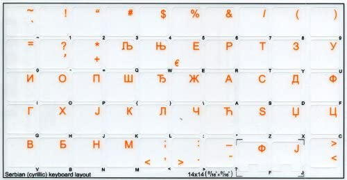 Amazon Com Serbian Keyboard Labels Layout On Transparent Background With Blue Orange Red White Or Yellow Lettering 14x14 Orange Office Products