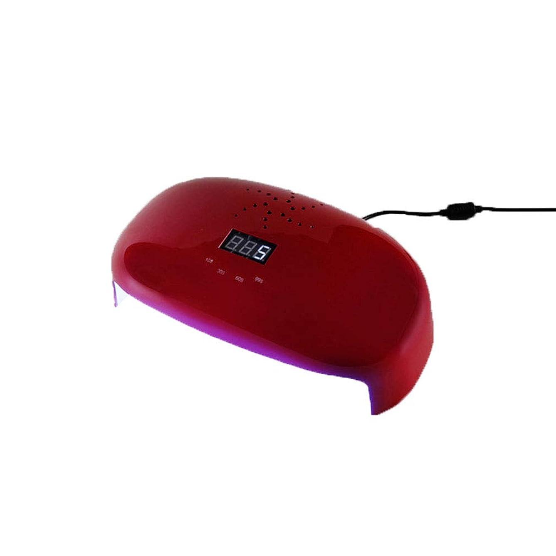 乳剤ジョイントクラフト78Wネイルドライヤー、赤外線センサー付きネイルネイルランプおよび30秒/ 60秒時間設定および99秒低発熱用LED / UVランプ、すべてのゲルに適しています,Red