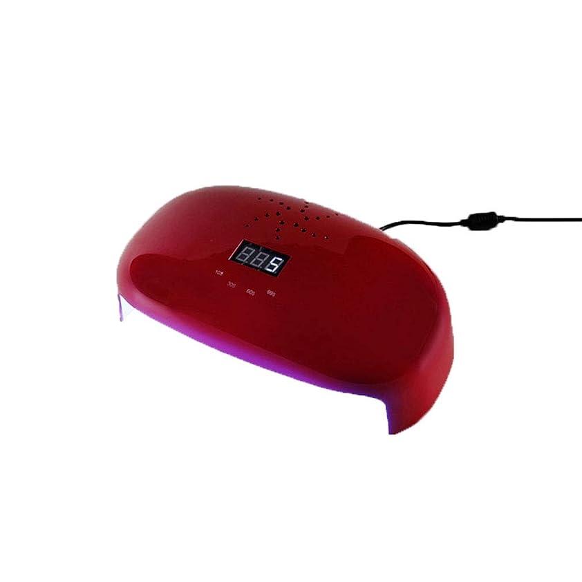 78Wネイルドライヤー、赤外線センサー付きネイルネイルランプおよび30秒/ 60秒時間設定および99秒低発熱用LED / UVランプ、すべてのゲルに適しています,Red
