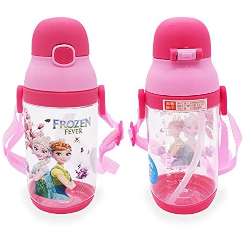 Babioms Borraccia per Bambini con Cannuccia, Con Tracolla Regolabile, per Scuola Materna, Bottiglia da Viaggio per Bambini (350ml)