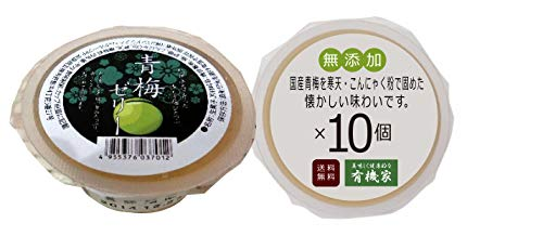 無添加 青梅ゼリー 80g×10個 ★宅配便★ パンドラファームグループ ★国産梅の実を寒天・こんにゃく粉で包み込みました。寒天・こんにゃく粉で固めた懐かしい味わいです。