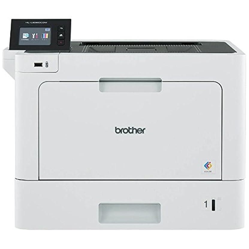 満足させる以下ラジウムbrother A4カラーレーザープリンター HL-L8360CDW/31PPM/両面印刷/有線?無線LAN