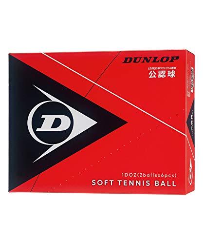 ダンロップ(DUNLOP) ソフトテニス 公式試合用 DUNLOP SOFTTENNIS BALL 公認球 12球セット 日本ソフトテニス連盟公認 DSTB2DOZ
