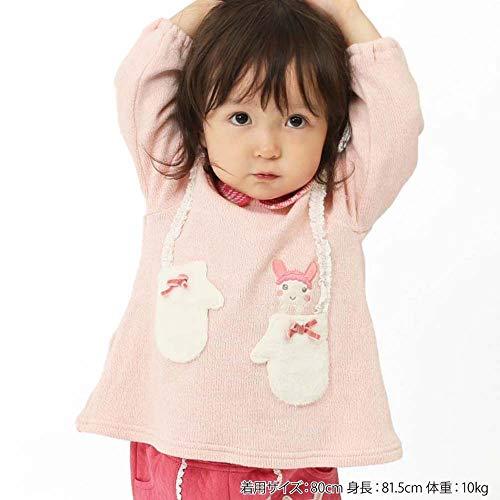 『coeur a coeur (クーラクール) トレーナー (70~100cm) キムラタンの子供服 (44419-184) ピンク 80』のトップ画像