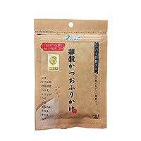 雑穀 かつお ふりかけ 30g X10袋 セット (国内産 8種類 雑穀 使用)