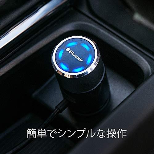 ブルーエア車載用空気清浄機CabinP2i500553