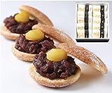【和菓子】h全国菓子大博覧会金賞 京の名庭10ヶ詰め合わせ  美味しさ保証します!