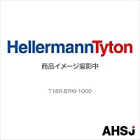 ヘラマンタイトン T18R-BRW-1000 (1袋)