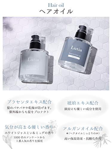 Lutiaルティア・ヘアオイル(しっとり)洗い流さないトリートメント髪質改善サロン120ml(しっとりタイプ)
