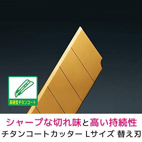 『3M スコッチ カッター チタンコート PRO オートロック式 Lサイズ 刃長さ100mm TI-DLA』の3枚目の画像