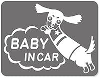 imoninn BABY in car ステッカー 【マグネットタイプ】 No.38 ミニチュアダックスさん (シルバーメタリック)