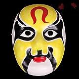 HLJZK La máscara de Pulpa de Yeso Pintada a Mano Puede Usar quintaesencia de Estilo Chino Ópera de Sichuan Cambiando el Rostro Accesorios de Rendimiento Artesanía Ópera de Pekín Ya