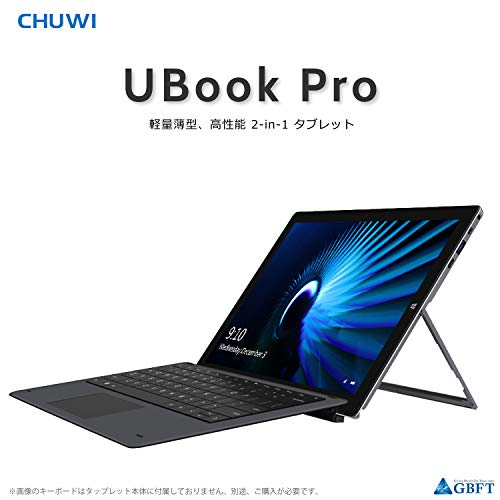 CHUWI Ubook Pro 8100Y 2-in1タブレット 12.3インチ Tablet PC Windows 10【日本正規代理店品】