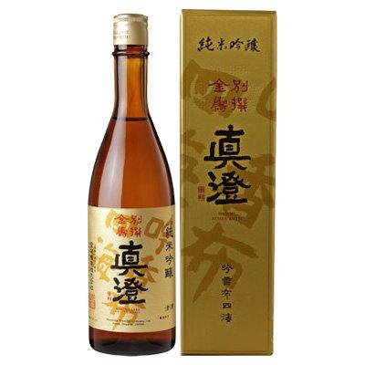 宮坂醸造『真澄 純米吟醸 吉福金寿』