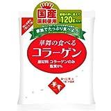 華舞の食べるコラーゲン 120g ×10個セット
