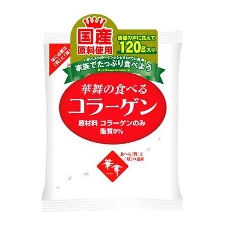 華舞の食べるコラーゲン 120g ×5個セット