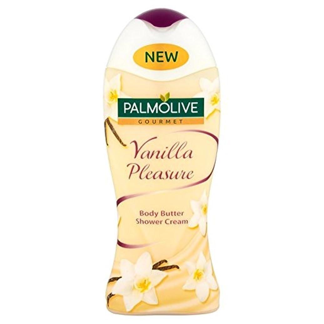 ひらめきハブブ近々Palmolive Gourmet Vanilla Shower Gel 250ml (Pack of 6) - パルモグルメバニラシャワージェル250ミリリットル x6 [並行輸入品]
