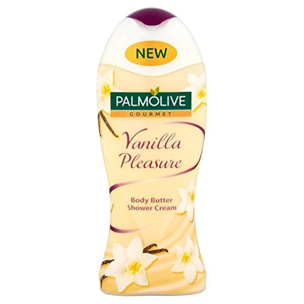 帆見えない書き出すパルモグルメバニラシャワージェル250ミリリットル x2 - Palmolive Gourmet Vanilla Shower Gel 250ml (Pack of 2) [並行輸入品]