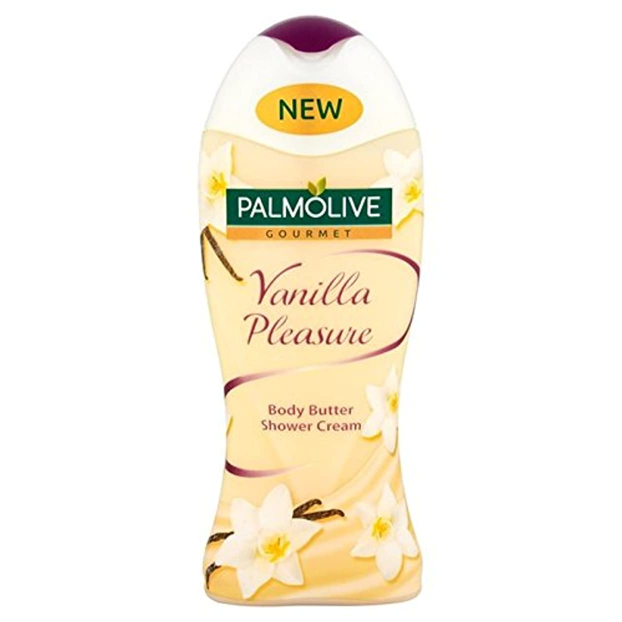 高度怒り撤退Palmolive Gourmet Vanilla Shower Gel 250ml (Pack of 6) - パルモグルメバニラシャワージェル250ミリリットル x6 [並行輸入品]