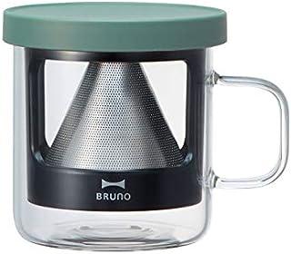 BRUNO ブルーノ コーヒードリッパー 1人用 ペーパーレス ドリップ カップ パーソナル BHK244 (グリーン)