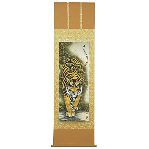 Tokyo Art Gallery ISHIHARA - Kakejiku (Japanese Hanging Scroll) : Tiger (B) - Japan Imported [Standard ship by EMS (Expedited) : with Tracking & Insurance]