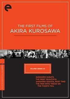 Eclipse Series 23: The First Films of Akira Kurosawa