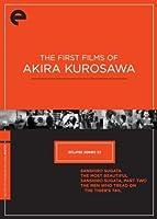 FIRST FILMS OF AKIRA KUROSAWA BOX SET