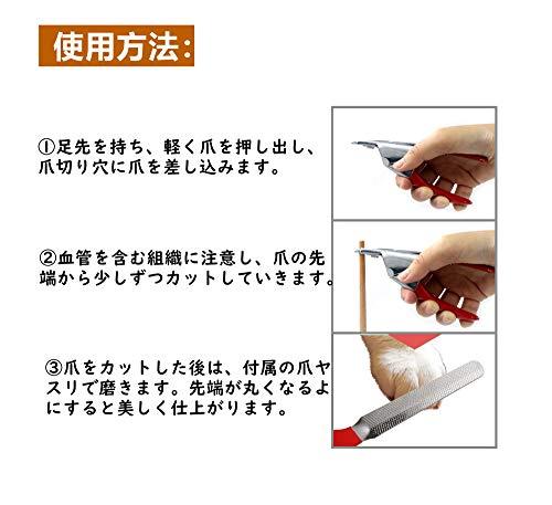 三花ペット用爪切り爪とぎネイルトリマーギロチンタイプ猫用犬用日本語説明書付1