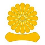 imoninn 家紋ステッカー【十六菊に一ノ字】014 カッティングタイプ <190mm> 黄色