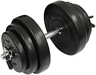 RIORES (リオレス) ダンベル 10kg x 2個セット / 20kg x 1個 / 20kg x 2個セット / セメントダンベル 筋トレ トレーニング
