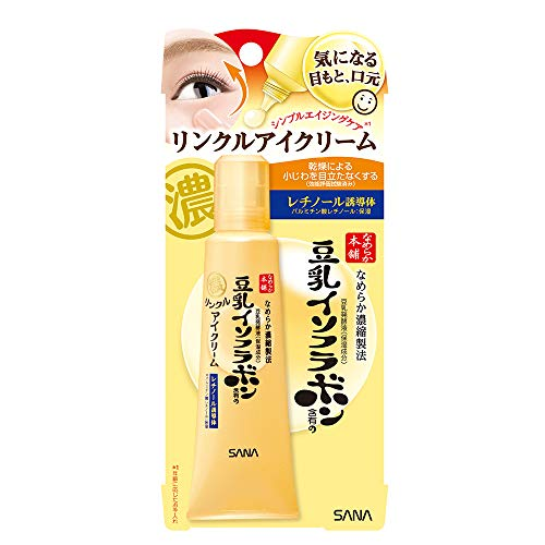 SANA Nameraka Wrinkle Eye Cream (japan import)