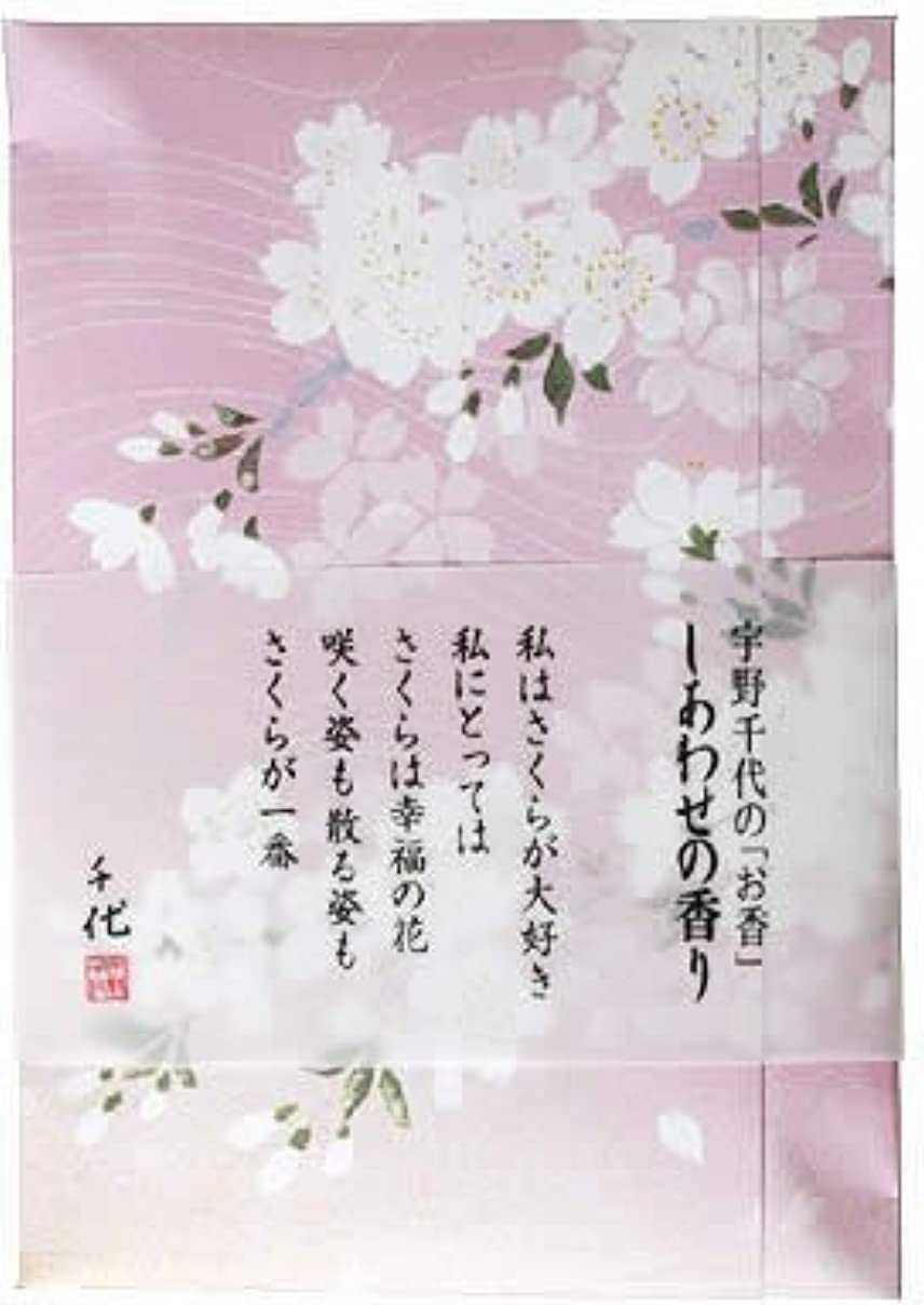 無礼に献身マント宇野千代 しあわせの香り スティック6本(香立付)