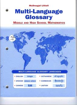 McDougal Littell High School Math: Multi-Language Glossary [Taschenbuch] by M...