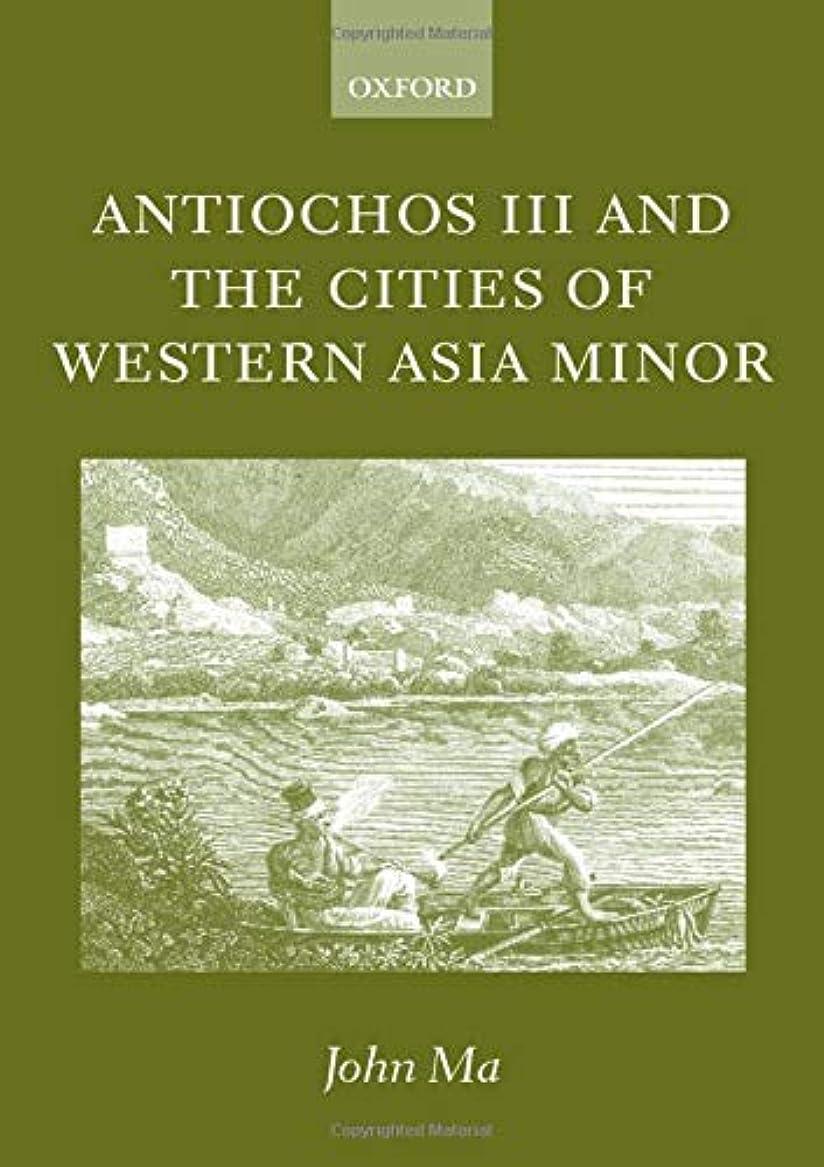 硬化するフォーラムライオネルグリーンストリートAntiochos III  and the Cities of Western Asia Minor
