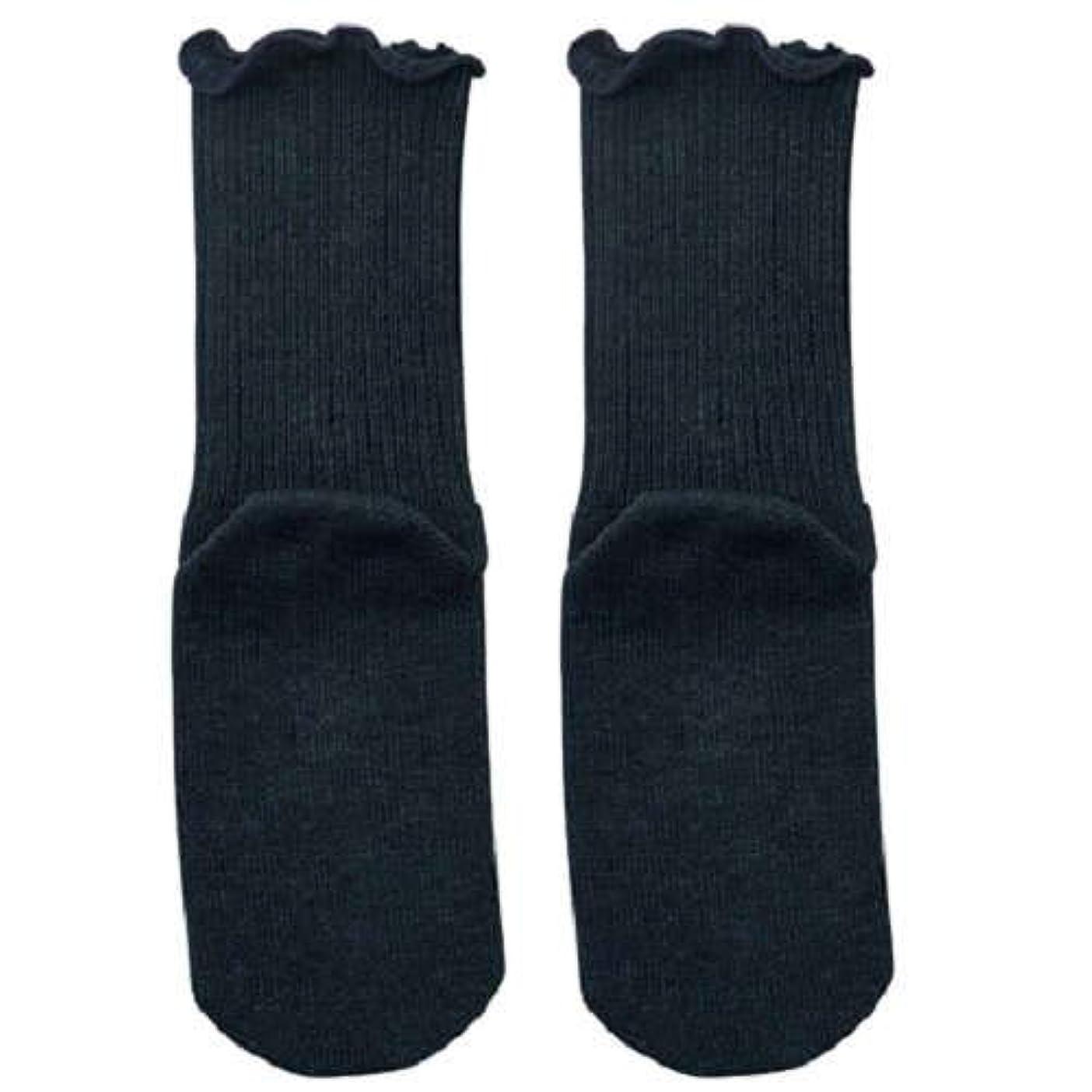 清めるプラカード高度【むくみ】【骨折】 男女兼用 極上しめつけません 特大サイズ 靴下 (チャコール)