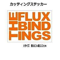【③】フラックス FLUX カッティング ステッカー (オレンジ)