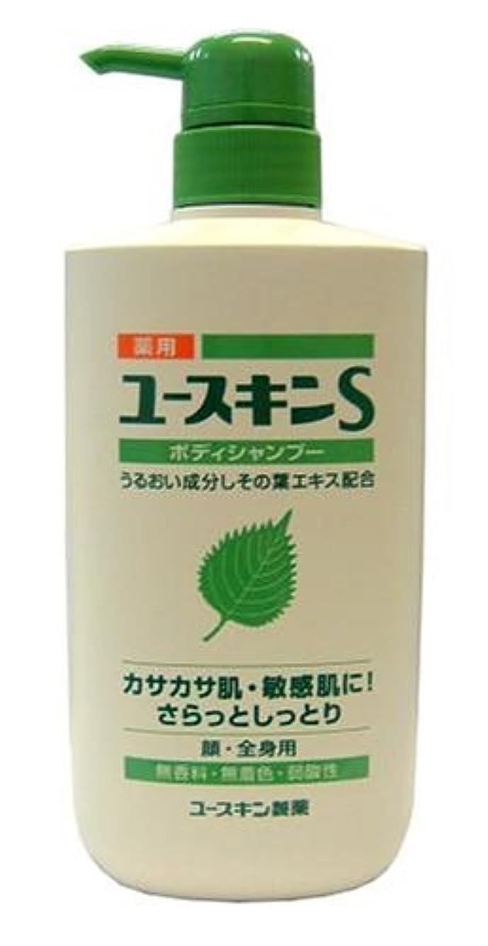 プログラム常習的準拠薬用ユースキンS ボディシャンプー 500ml (敏感肌用 全身洗浄料) 【医薬部外品】
