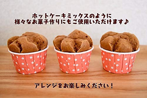 みたけ食品『オレンジページまめ部監修!大豆粉と米粉のパンケーキミックス』