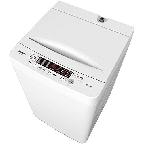 ハイセンス 全自動洗濯機 4.5kg HW-K45E 本体幅50cm 最短10分洗濯 ひとり暮らし ホワイト/ホワイト 2020年モデル