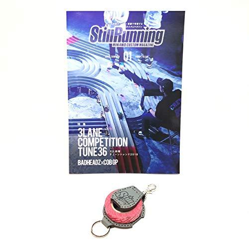 レザーマスキングテープホルダー 【雑誌stillrunning vol1付】 OJAGADESIGN(オジャガデザイン) ミニ四駆 3color(Gray)
