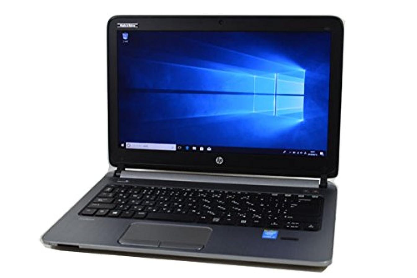 エッセイベリセラー中古ノートパソコン HP ProBook 430 G2 13.3インチワイドHD液晶 CPU:第5世代 Core i3 5010U 2.10GHz メモリ:4GB HDD:500GB WiFi対応無線LAN ? Bluetooth 搭載 ドライブ:非搭載 Windows10 Pro 64bit インストール済み (Windows8 コア)