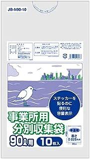 オルディ 容量表示事業所用分別収集袋90L 半透明 1ケース 10枚×40パック JB-N90-10